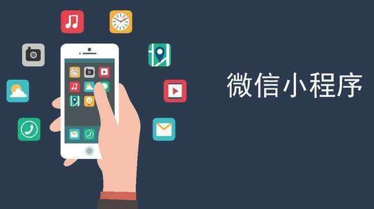 深圳小程序制作开发公司哪家好