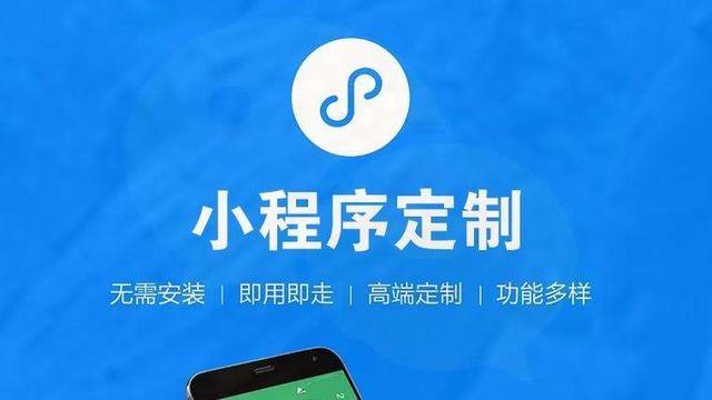 深圳做一个小程序多少钱
